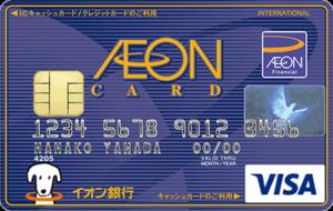 card-056 (1)